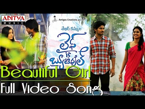 Beautiful-girl-video-song
