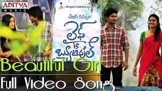 Beautiful Girl Full Video Song Life Is Beautiful Movie