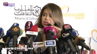 نوال الزغبي تقطر الشمع على سعد المجرد في قلب موازين ...لا يوجد فنان عربي عالمي | خارج البلاطو