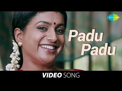 Padu Padu song