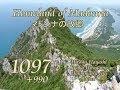 2556 08 Madonnas Homeland Mt Circeo by Hiroshi Hayashi Japan