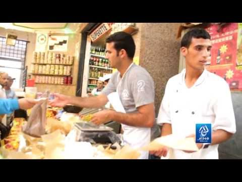 Hespress.com: Ramadan à Rabat