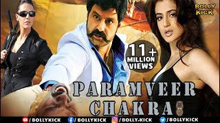 Hindi Dubbed Movies 2014 Full Movie| Param Veer Chakra