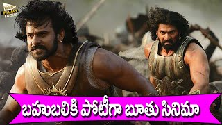 Baahubali Fight With B A Pass Movie