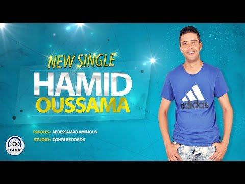 """أغنية جديدة لـ حميد أسامة بريفية تحت عنوان """" الحب إيسالا """""""