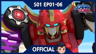 [Official] DinoCore | Series | Dinosaur Robot Animation | Season 1 EP01~06