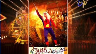 Jabardasth Comedy Show: 30th January 2014