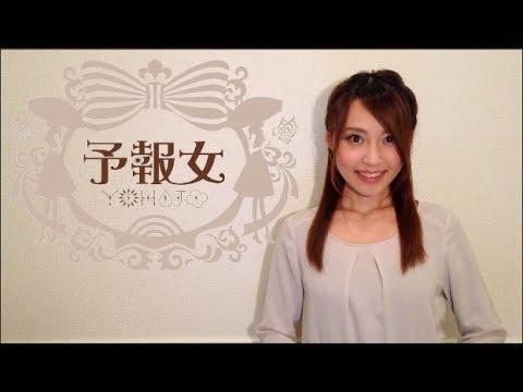 中川祐子の画像 p1_6