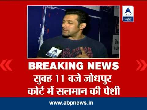 Salman Khan reaches Jodhpur in black buck poaching case