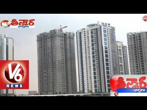 GHMC to focus on illegal Wakf board properties - Lagadapati LANCO hills in trouble - Teenmaar News