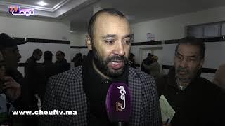 السكيتيوي لشوف تيفي:عندنا لاعبين كبار و حظوظنا وافرة للمرور إلى الدور الثاني في مونديال روسيا2018 |