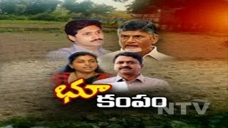 Special Focus : YCP & TDP War of Words over Amaravati Land Scam