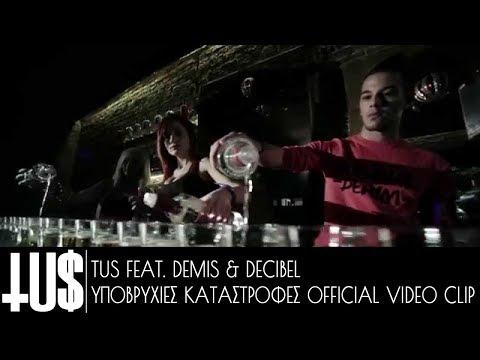 TUS ft. Demis & Decibel - Ypovrixies Katastrofes