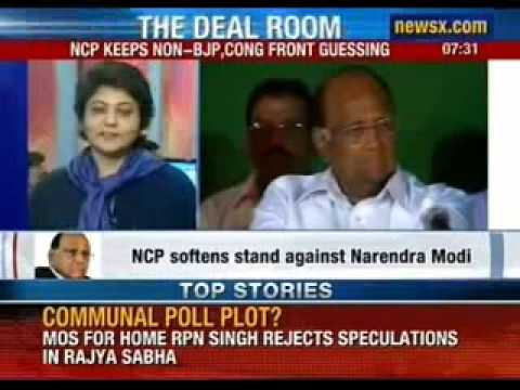 NCP softens stand against BJP, keeps all options open - NewsX