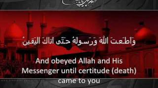 Ziarat al Waritha - recited by Syed Nasser Sharaf