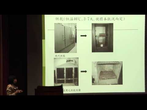 植物標本製作技術-以臘葉標本為例