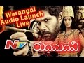 Rudhramadevi Audio Launch Live From Warangal..