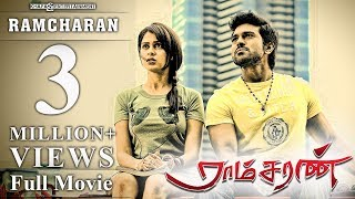 Ramcharan Full Movie Ramcharan Teja Genelia