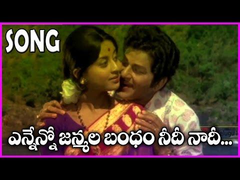 Ennenno Janmala Bandham HD Song - Telugu Video Songs