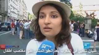 أهم أحداث 2013 المغرب