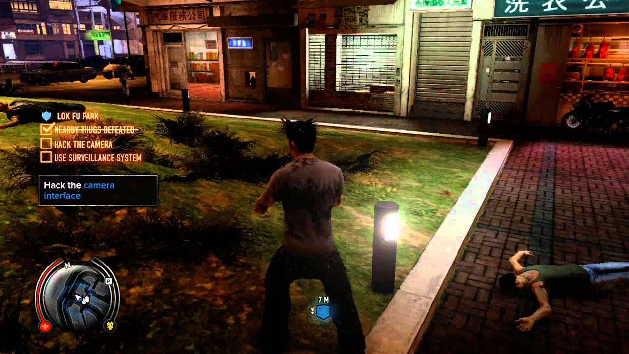 sleeping dogs dating mission For sleeping dogs on the pc, gamerankings has 50 cheat codes and secrets.