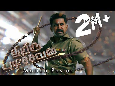 #ThimiruPudichavan Motion Poster Vijay Antony