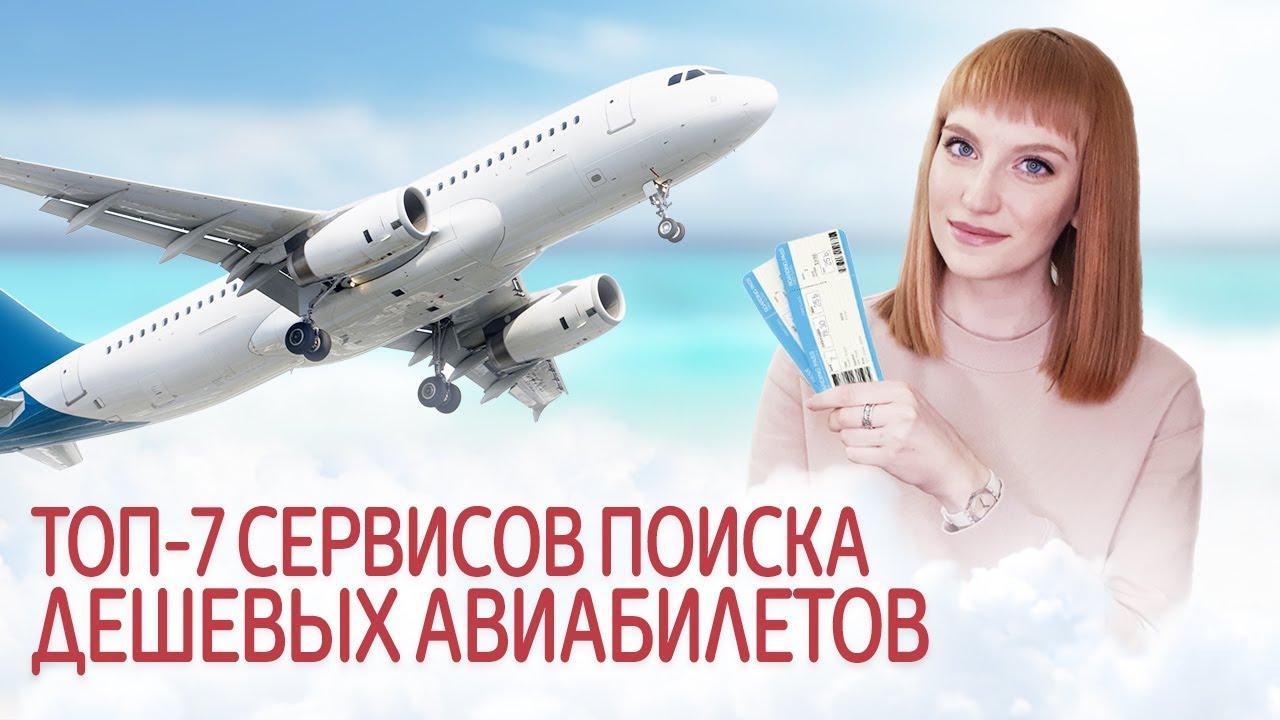 Купить авиабилет в варну из москвы авиакомпания
