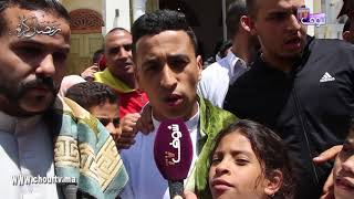 من مسجد فلسطين..مغاربة فرحانين بعدما صلاو مع الملك محمد السادس بمنطقة اسباتة | خارج البلاطو