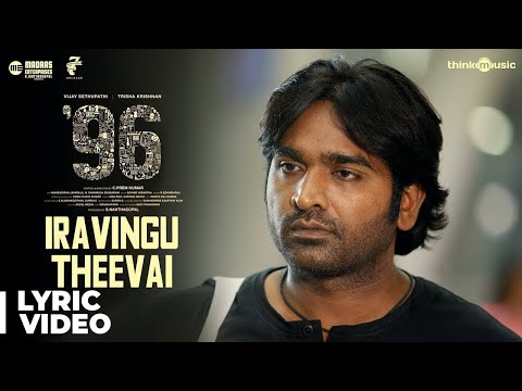 96 Songs  Iravingu Theevai Song