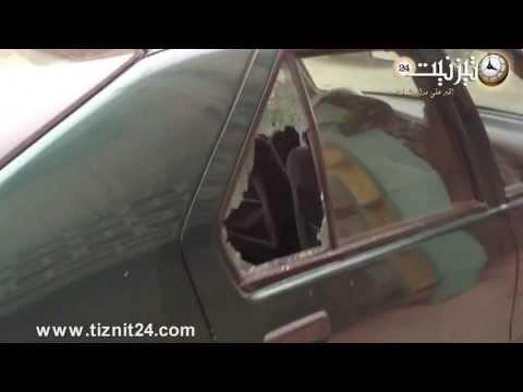 سيارات تتعرض للسرقة بمدينة تيزنيت