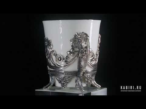 Набор чайная пара серебряная «Цветочная» с ложками - Видео 1