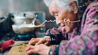 Grandma's Recipes まさみおばあちゃんのおせち