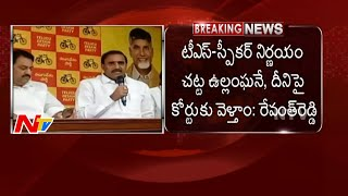 Revanth Reddy Reacts on Speaker Accepting Errabelli's Letter