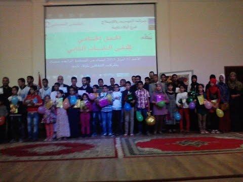 بالفيديو.. الملتقى الشبابي بأولاد تايمة