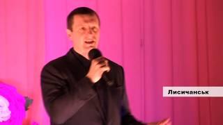 Лисичанськ відсвяткував День працівника скляної промисловості