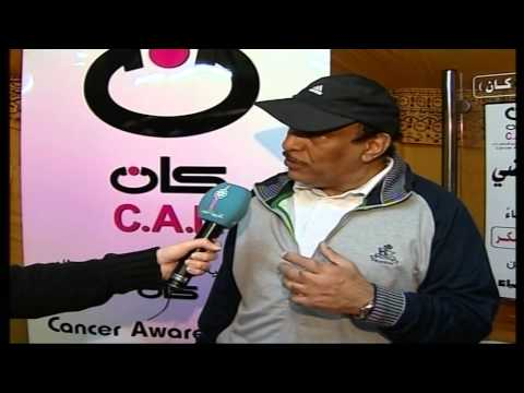 Kuwait's Cancer Aware Nation launches campaign to promote physical activity