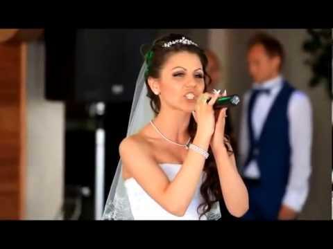 Песня самая самая невеста