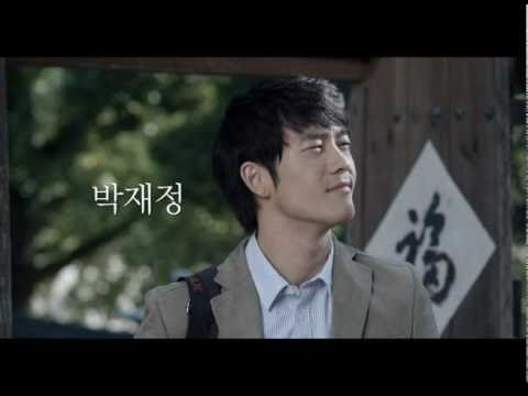 Korean Movie 우리 만난 적 있나요 (Try to Remember. 2010) Trailer