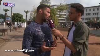 تصــريح مُثيـر:شاب مغربي يتحدى المغربيات..نتزوج بأجنبية حسن ليا بزاف من مغربية حيث هما معقولات و زوينات |