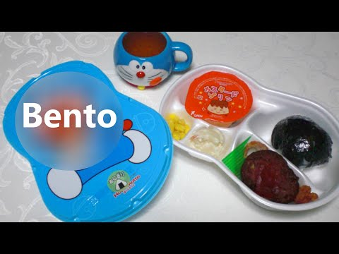 Hotto Motto - Doraemon Bento ドラえもんランチ