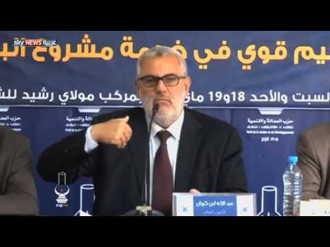 المغرب.. أزمة سياسية لا تنفرج