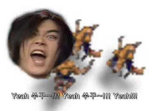 MC 용준 - Funky Bacanic