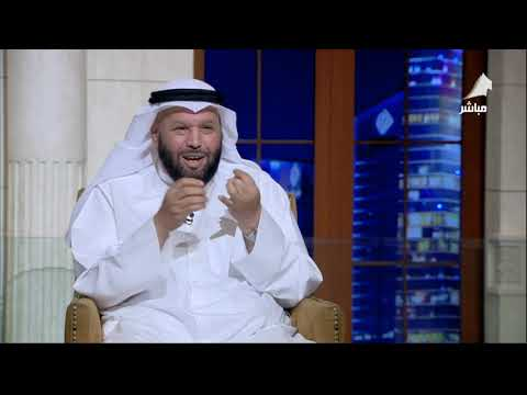 بالكويتي - جمعية التكافل لرعاية السجناء