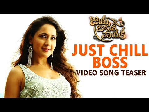 Jaya-Janaki-Nayaka-Movie-Chill-Boss-Video-Song
