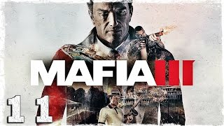 Mafia 3. #11: Вито Скалетта.