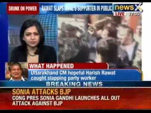 Latest News: Harish Rawat allegedly slapped a supporter of Satpal Maharaj - NewsX