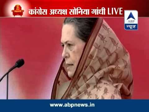 Sonia Gandhi addresses raly in Odisha