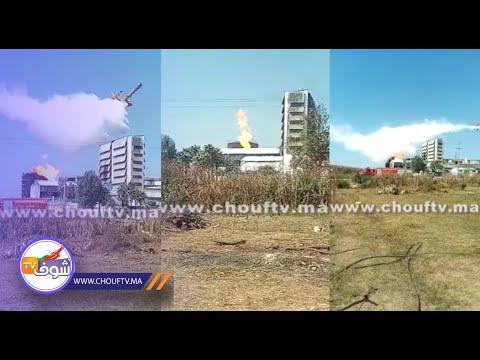 أول فيديو..لحظة إخماد حريق مصنع القنيطرة بالطــائرات   |   خارج البلاطو
