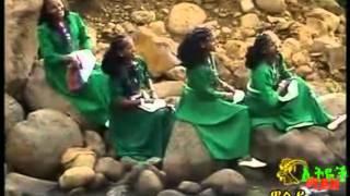 Aster Aweke - Gonder ጎንደር (Amharic)