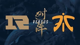 RNG vs. FNC | Quarterfinals Game 2 | 2017 World Championship | Royal Never Give Up vs Fnatic